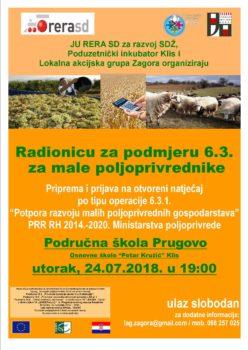 Radionica Prugovo